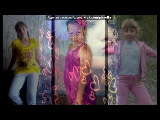 «PhotoLab» ��� ������ ����� ����� Open Kids - Show Girls      1 ������    ���������� � ���� ������� ,   ������� ������ ������� ���   � ����� ��������� ���� ��� ��� ���   ��� � ����� ������� � ����� �� ���     ������   ����� ������ ����� �����,   �� �� ���� � ���� ���������   � - *.